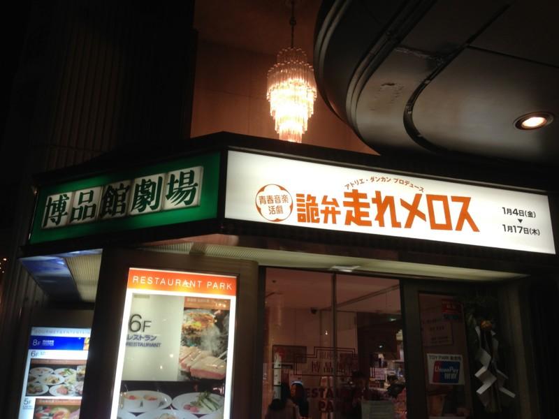f:id:fujimori-tax-yama:20130104183359j:image:w600