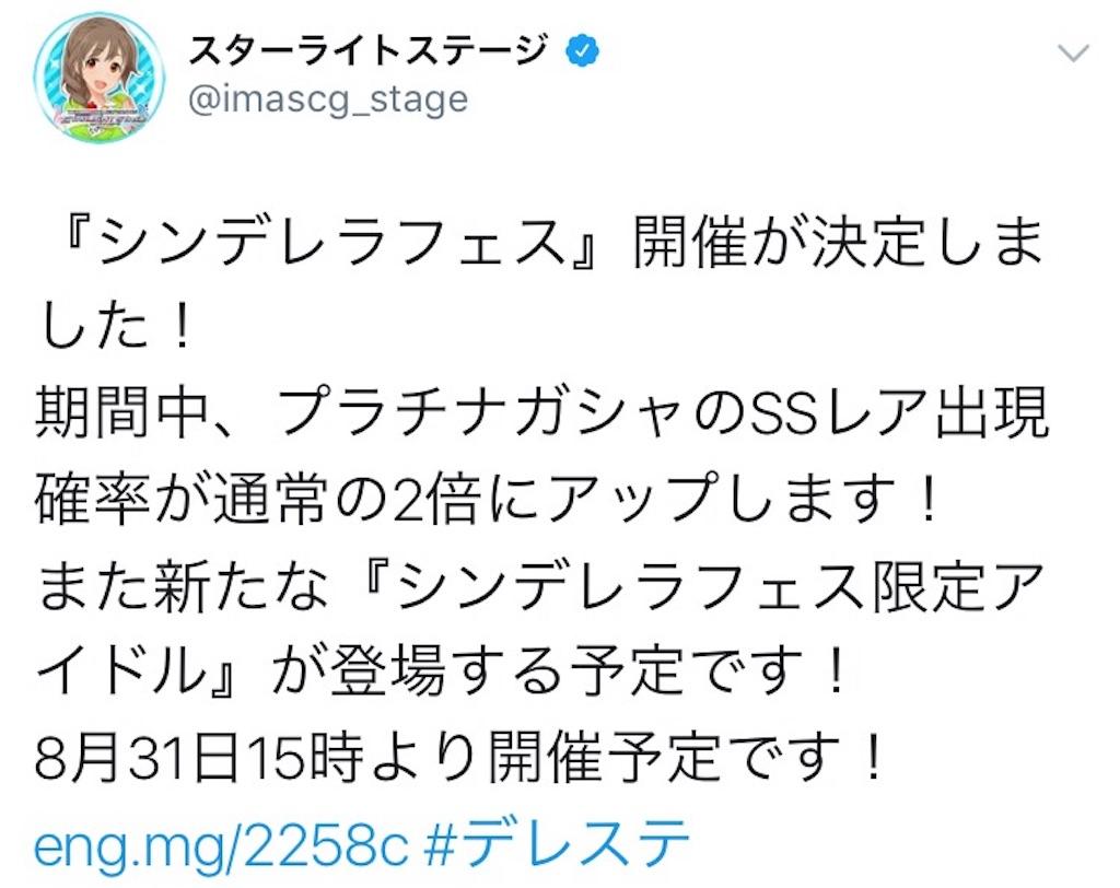 f:id:fujimoto-syooooo:20170830210644j:image