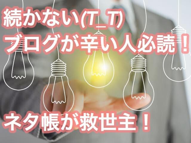 f:id:fujimoto505:20181016224241j:plain