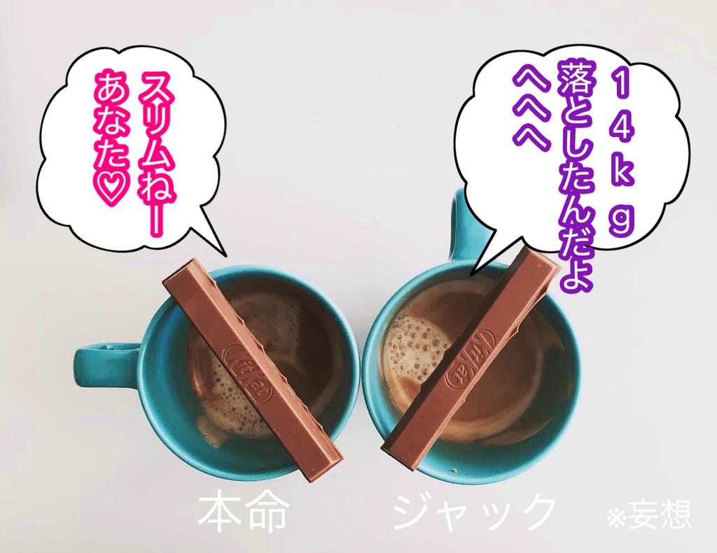 f:id:fujimoto505:20181018124147j:plain