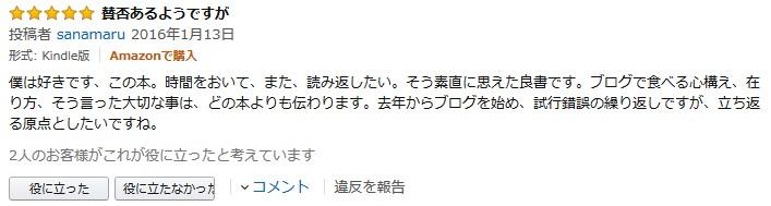 f:id:fujimoto505:20181024141109j:plain