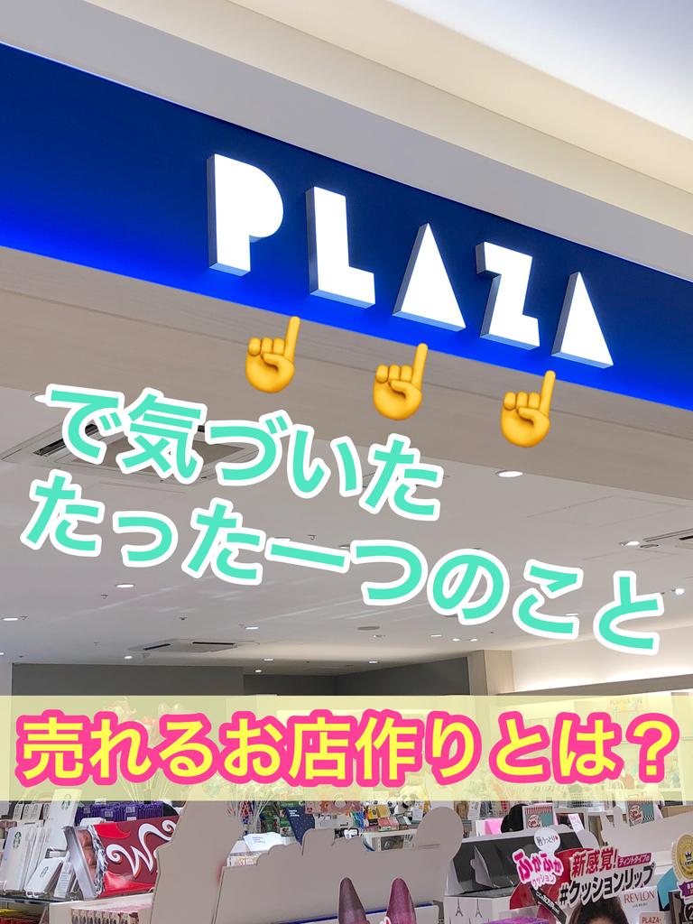f:id:fujimoto505:20181025224549j:plain
