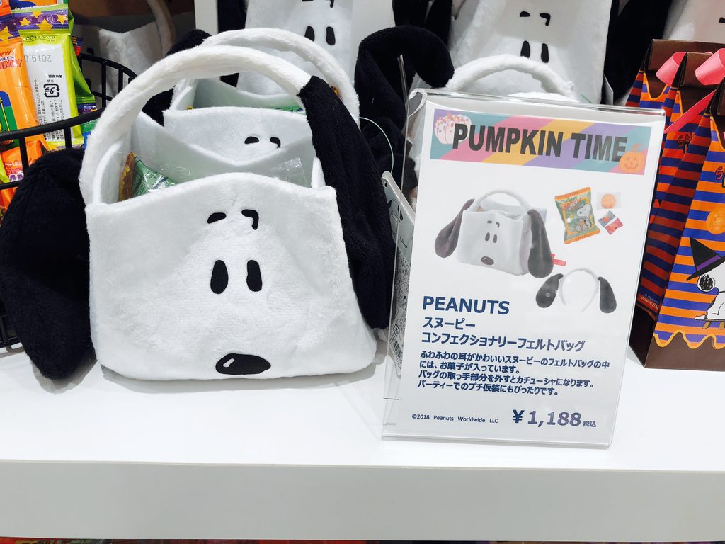 f:id:fujimoto505:20181025225549p:plain