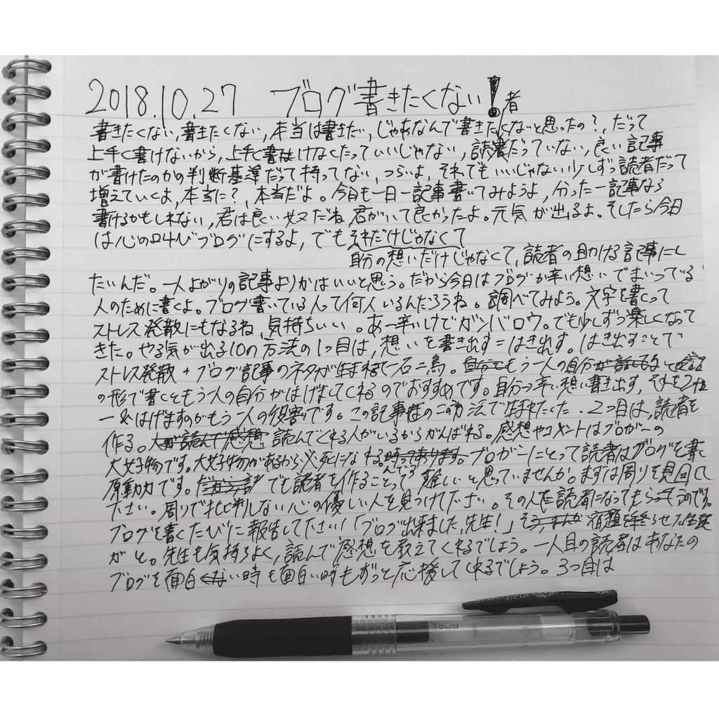 f:id:fujimoto505:20181027133147p:plain