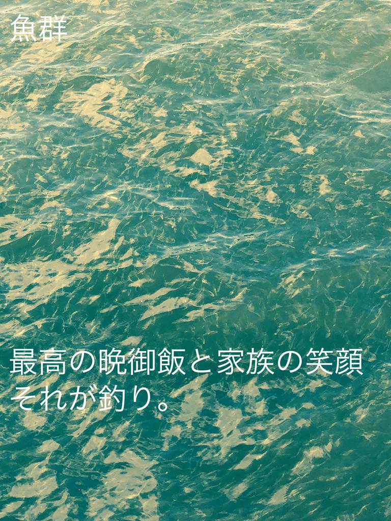 f:id:fujimoto505:20181027202618j:plain