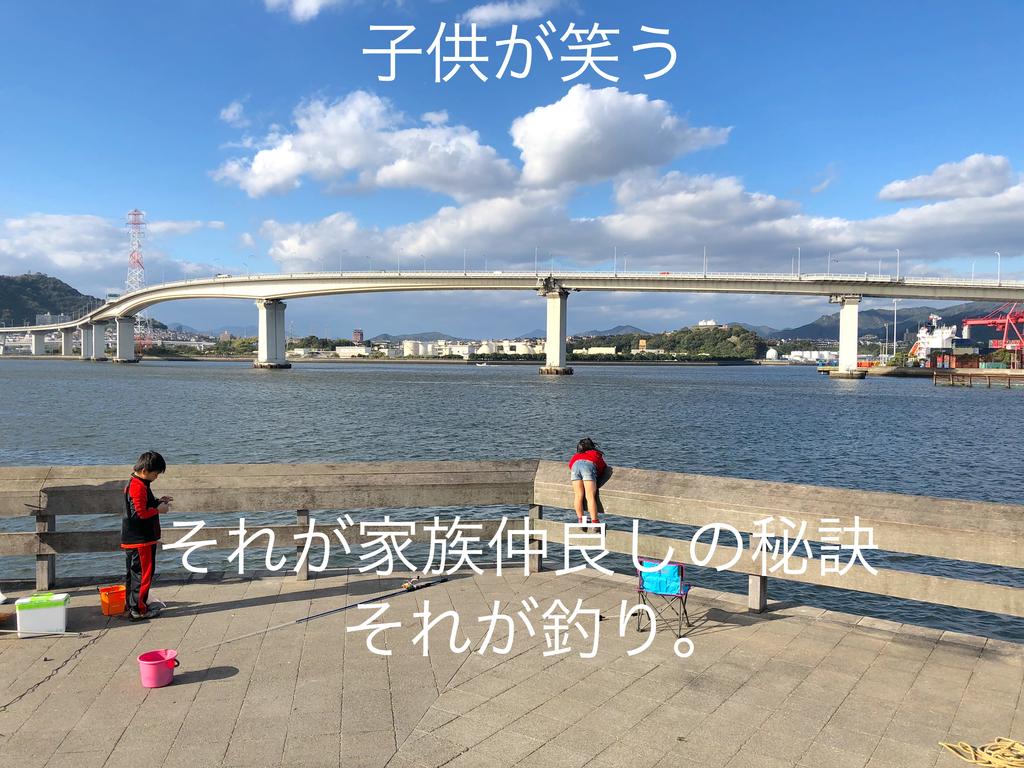 f:id:fujimoto505:20181027202642j:plain