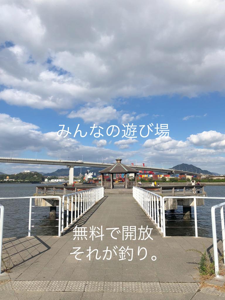 f:id:fujimoto505:20181027202653j:plain