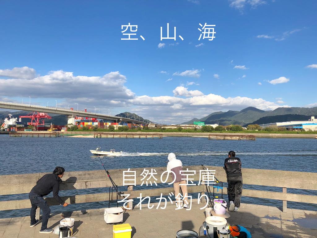 f:id:fujimoto505:20181027202718j:plain