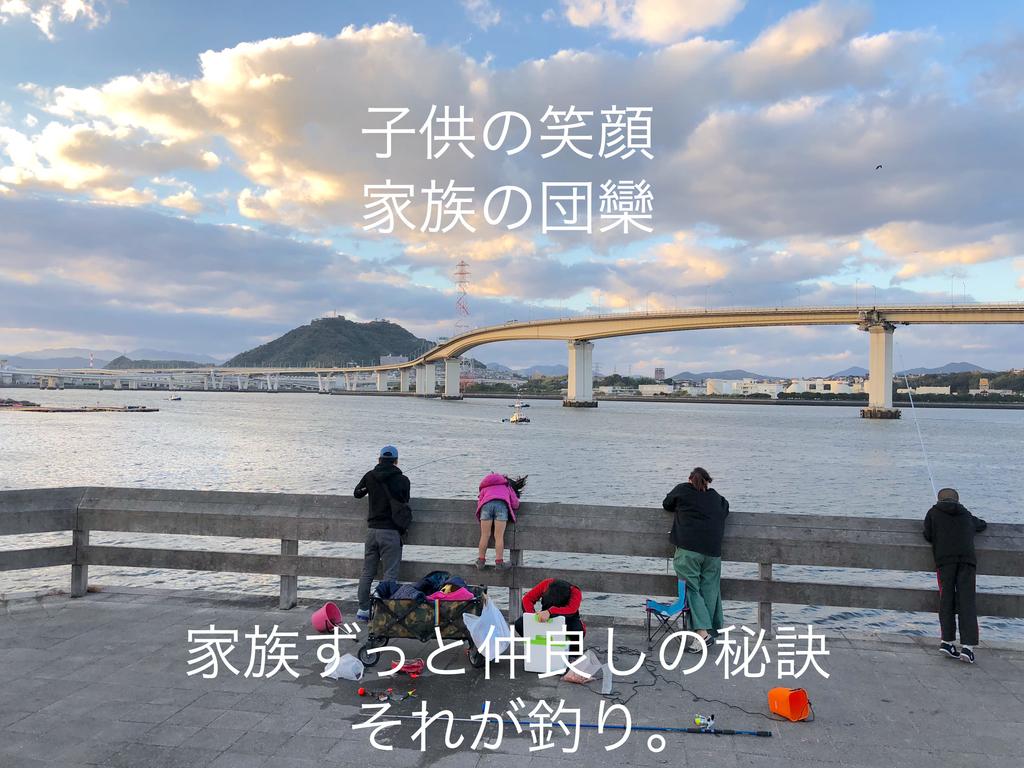 f:id:fujimoto505:20181027202731j:plain