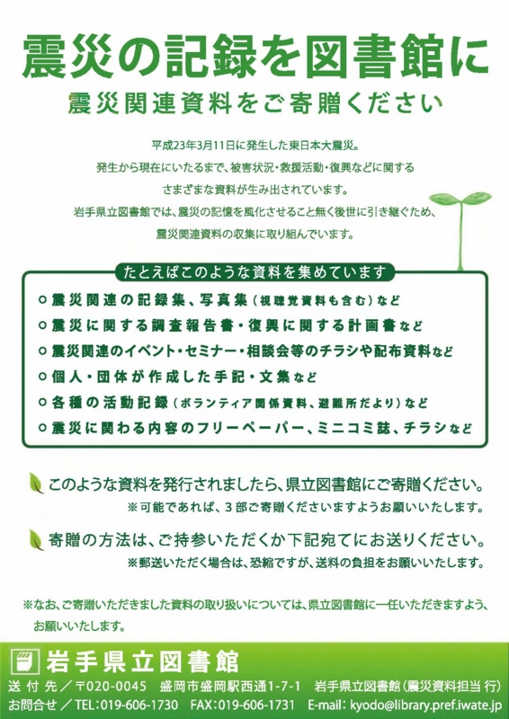 f:id:fujimoto_daishi:20130305002814j:image:w360