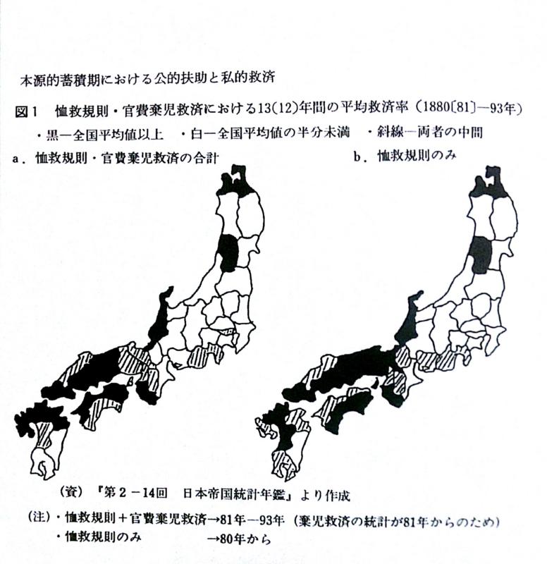 f:id:fujimoto_daishi:20130404234139j:image:w640