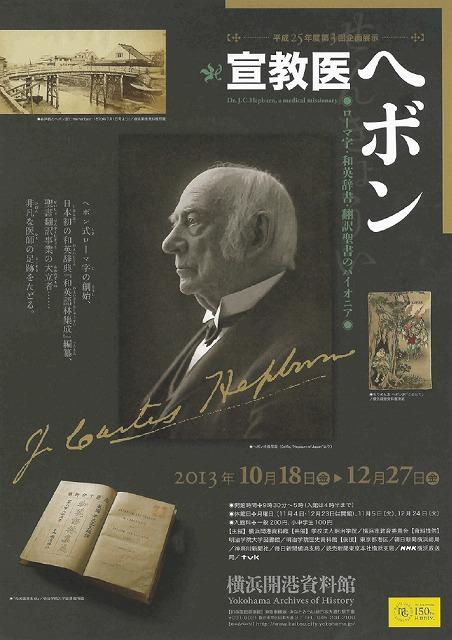 f:id:fujimoto_daishi:20131216042520j:image:w240