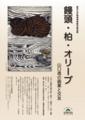 f:id:fujimoto_daishi:20140317203922j:image:medium