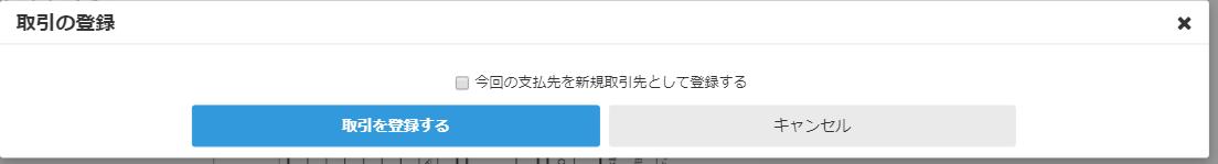 f:id:fujimotosmec:20191116173443p:plain