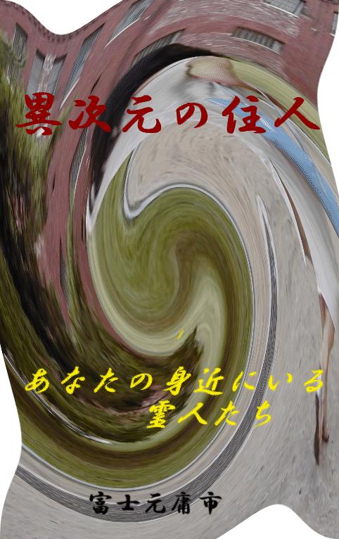 f:id:fujimotosun:20170814014001p:plain