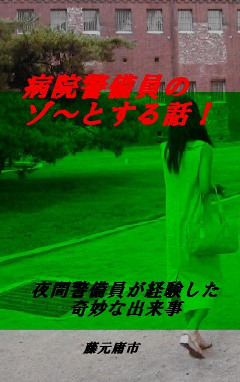 f:id:fujimotosun:20170814014224j:plain
