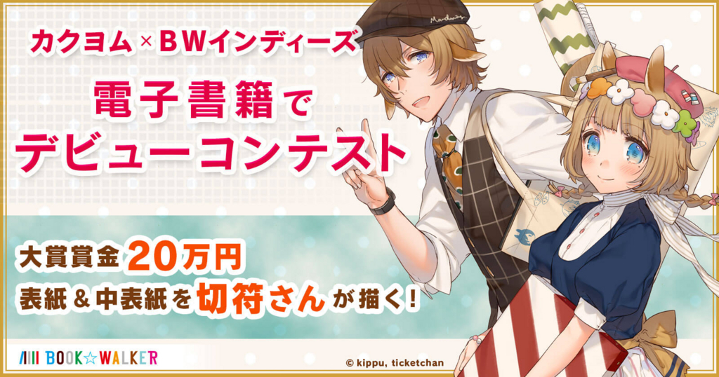 f:id:fujinami-er:20170719164516j:plain