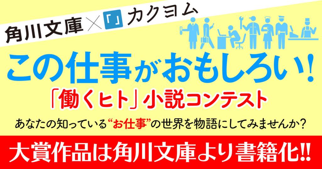 f:id:fujinami-er:20170727120353j:plain