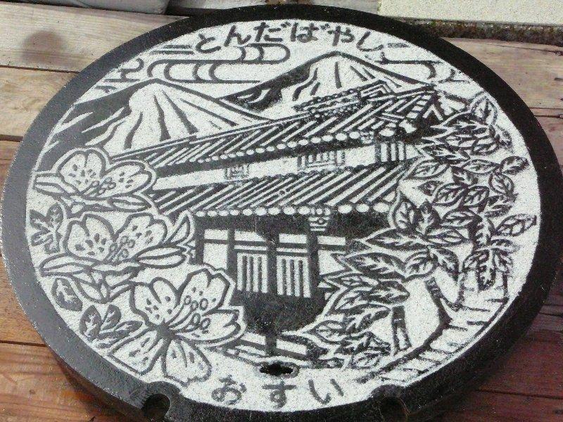 f:id:fujino-kougyo:20100617114928j:image