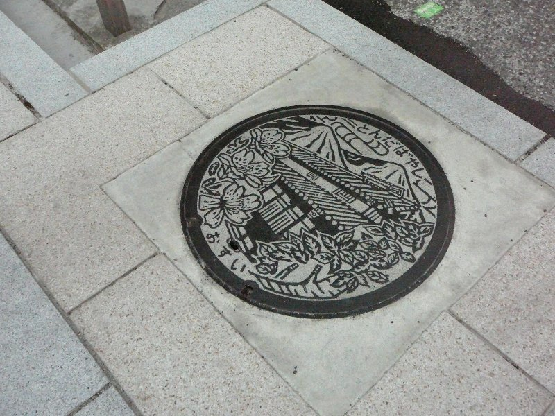 f:id:fujino-kougyo:20100617132433j:image