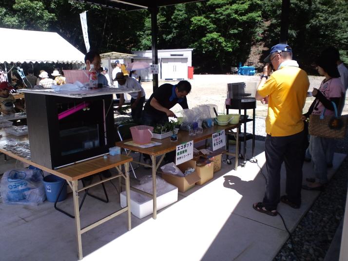 f:id:fujino-kougyo:20100718102419j:image