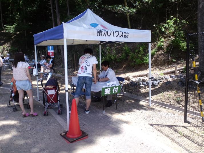 f:id:fujino-kougyo:20100718105709j:image
