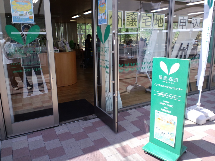 f:id:fujino-kougyo:20100718141933j:image