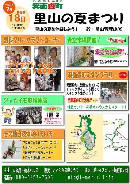 f:id:fujino-kougyo:20100806234202j:image