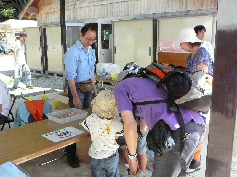 f:id:fujino-kougyo:20100806234210j:image