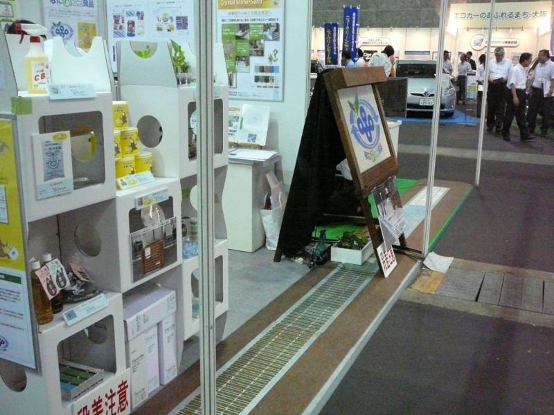 f:id:fujino-kougyo:20100905102320j:image