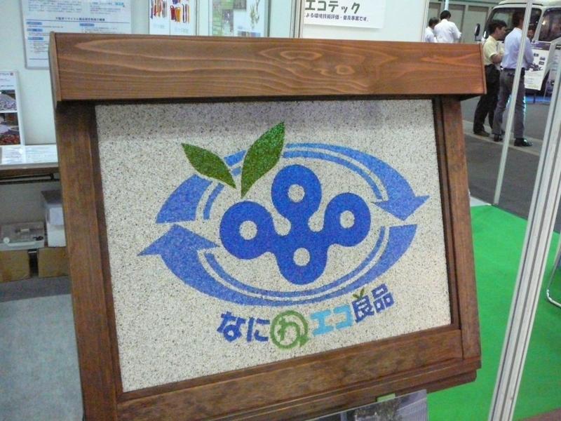 f:id:fujino-kougyo:20100905102323j:image