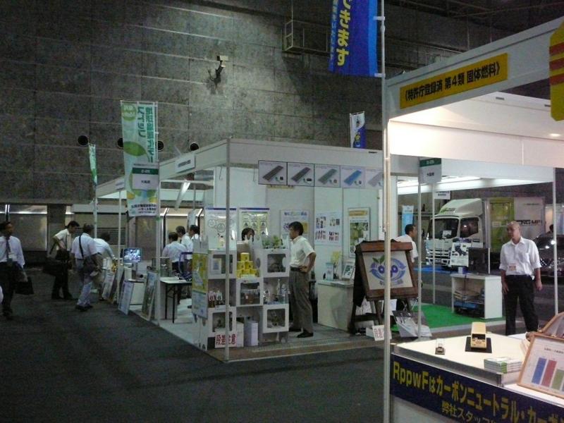 f:id:fujino-kougyo:20100905102324j:image