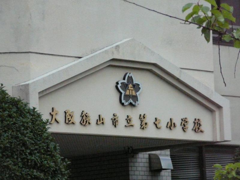 f:id:fujino-kougyo:20100926230136j:image