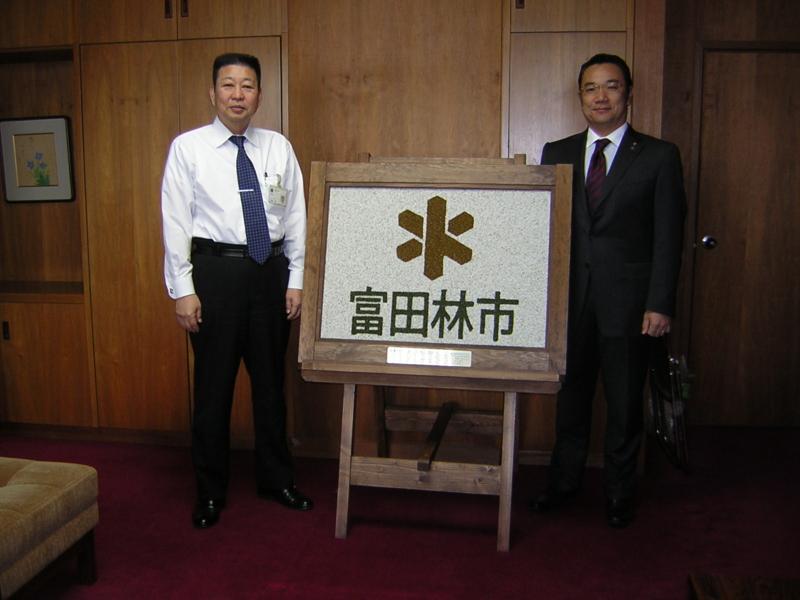 f:id:fujino-kougyo:20101104094057j:image