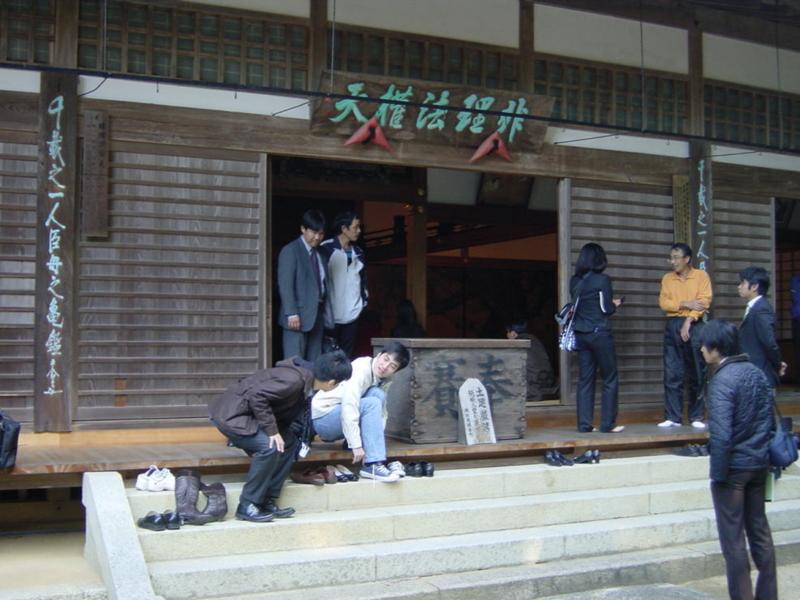 f:id:fujino-kougyo:20101105115457j:image