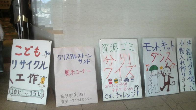 f:id:fujino-kougyo:20101125213021j:image