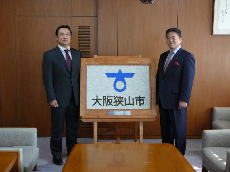 f:id:fujino-kougyo:20101209104818j:image