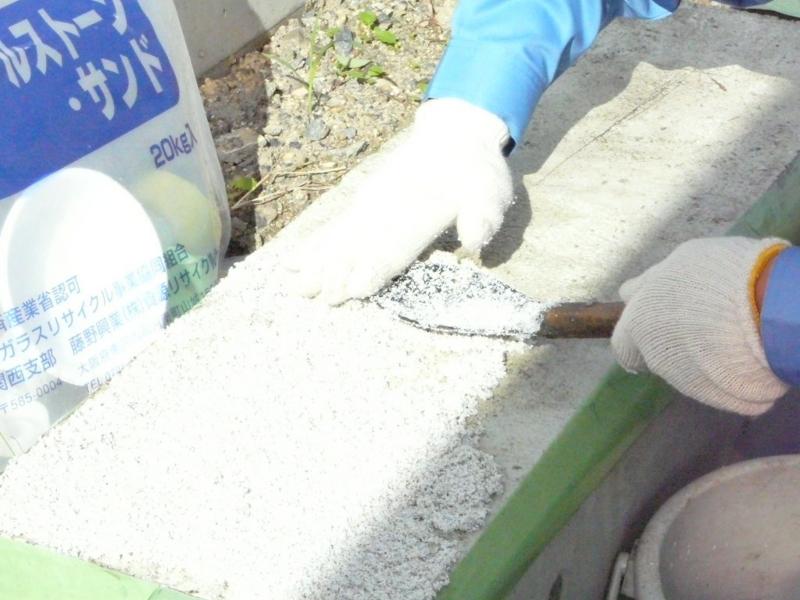 f:id:fujino-kougyo:20101224011038j:image