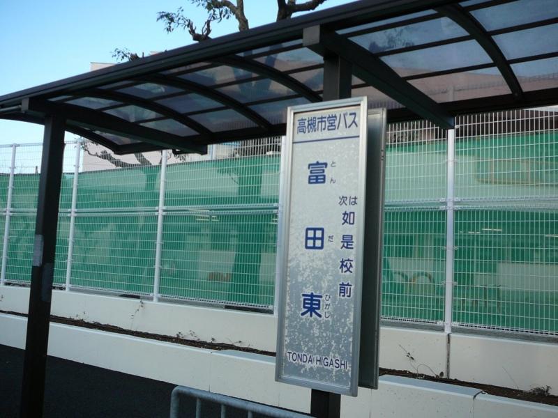 f:id:fujino-kougyo:20101224011105j:image
