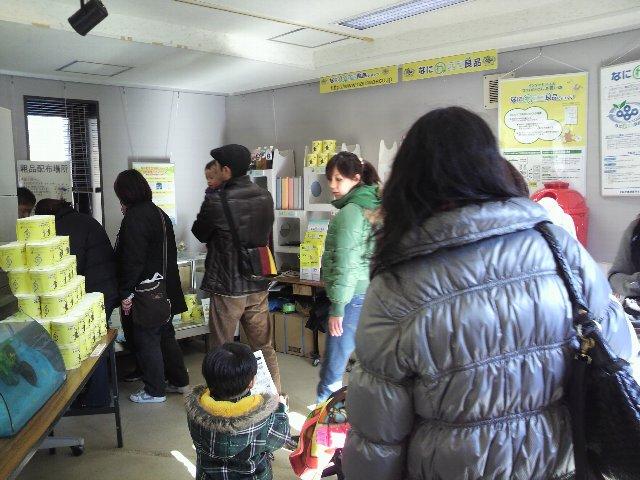 f:id:fujino-kougyo:20110114145518j:image