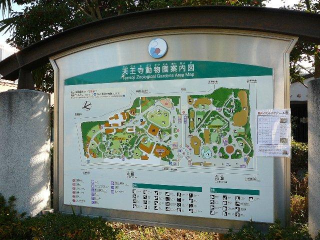 f:id:fujino-kougyo:20110114145521j:image