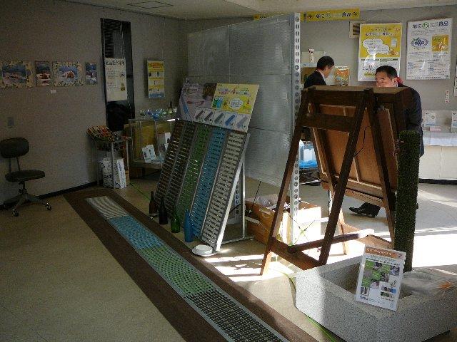 f:id:fujino-kougyo:20110114145524j:image
