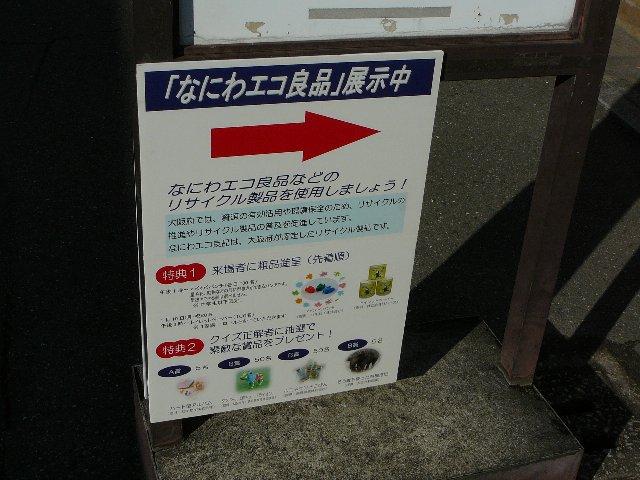 f:id:fujino-kougyo:20110114145525j:image