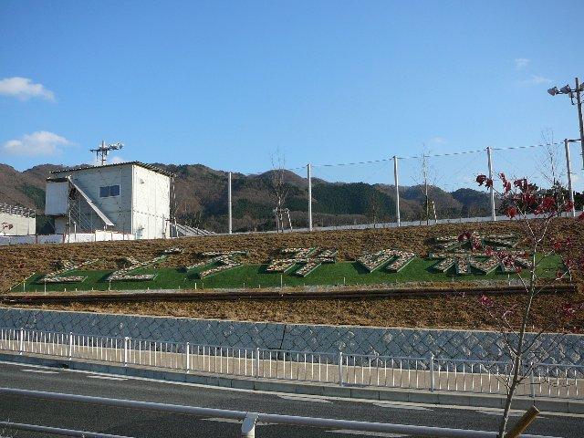 f:id:fujino-kougyo:20110114150820j:image