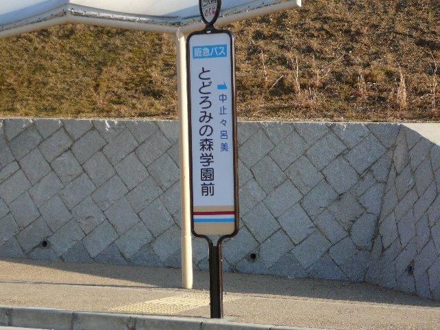 f:id:fujino-kougyo:20110114150821j:image