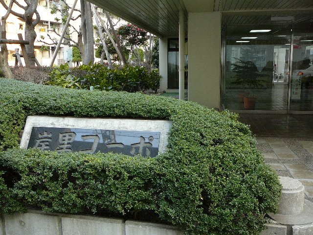 f:id:fujino-kougyo:20110215085825j:image