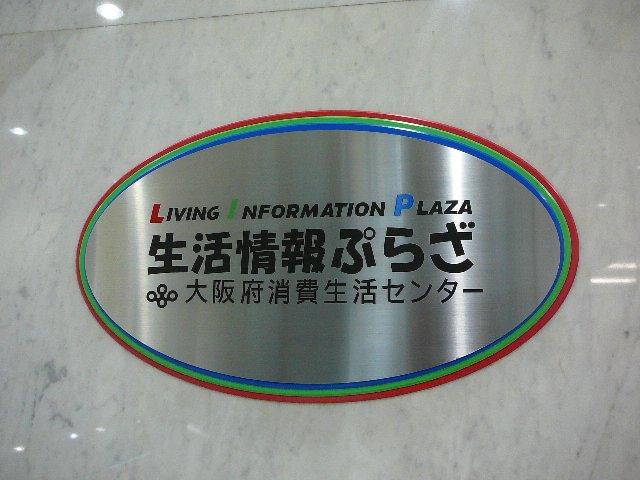 f:id:fujino-kougyo:20110512223955j:image