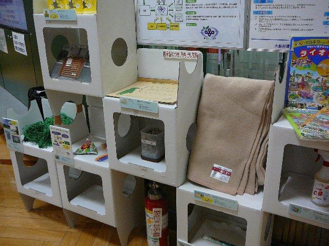 f:id:fujino-kougyo:20110512223956j:image