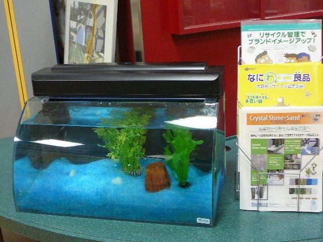 f:id:fujino-kougyo:20110512223957j:image
