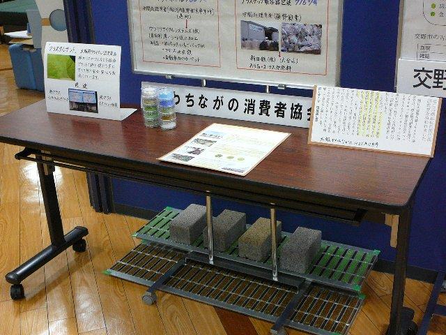 f:id:fujino-kougyo:20110512223958j:image